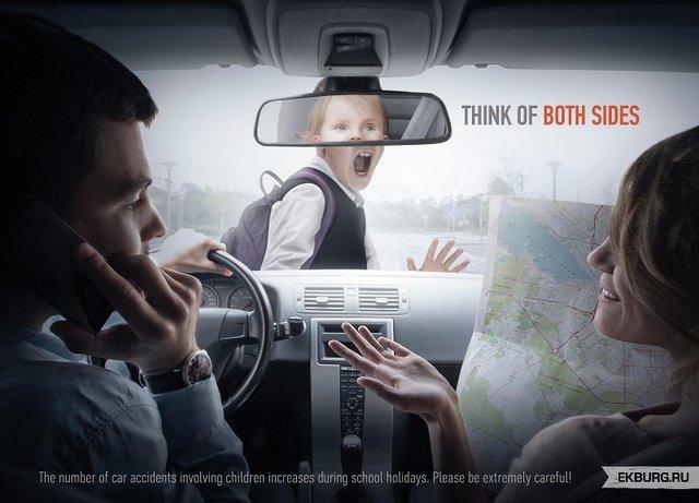 Reklama rosyjska